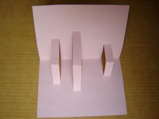 previjen papir